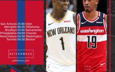 پیشبینی مسابقات بسکتبال NBA آمریکای شمالی سایت بت فوروارد