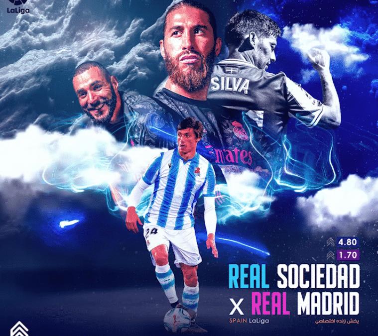 پیش بینی رئال سوسیداد - رئال مادرید