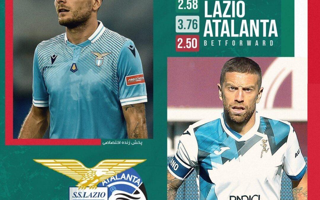 پیش بینی فوتبال لاتزیو آتالانتا سری آ ایتالیا امشب ساعت 22:15 با بیش از 400 نوع آپشن پیش بینی همراه با پخش زنده اختصاصی .