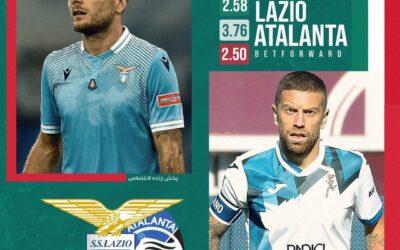 پیش بینی فوتبال لاتزیو آتالانتا بتفوروارد