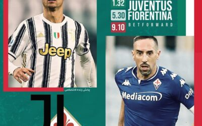 پیش بینی بازی یوونتوس – فیورنتینا در سایت بت فوروارد