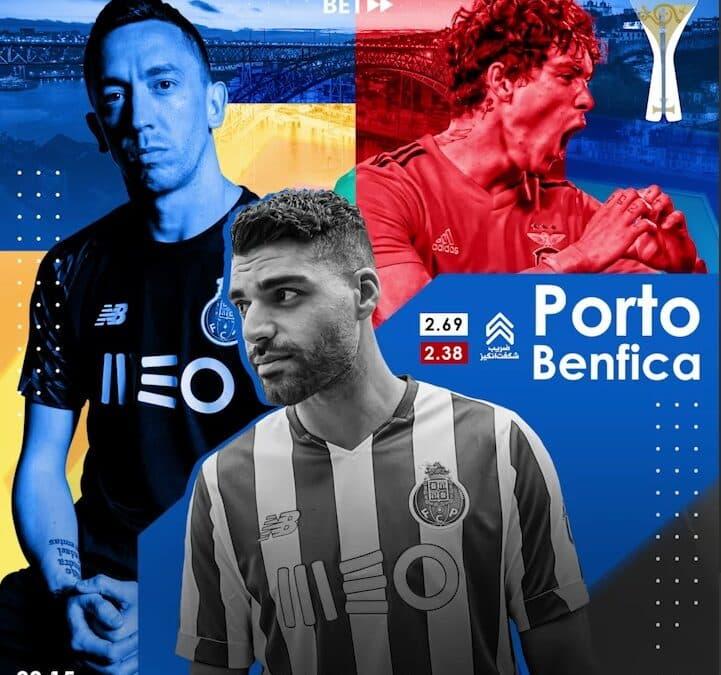 پیش بینی بازی پورتو - بنفیکا در جام حذفی پرتغال در سایت بت فوروارد