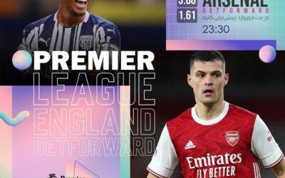 پیش بینی بازی وست برومویچ – آرسنال در سایت بت فوروارد