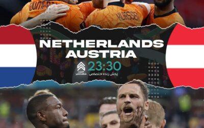 پیش بینی فوتبال هلند – اتریش در سایت شرطبندی بت فوروارد Betforward