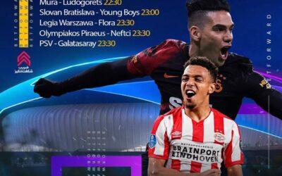 شرطبندی فوتبال لیگ قهرمانان اروپا در سایت بت فوروارد Betforward