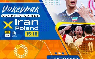 شرطبندی والیبال لهستان – ایران در سایت بت فوروارد Betforward