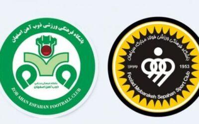 شرطبندی فوتبال لیگ برتر ایران در سایت بت فوروارد Betforward
